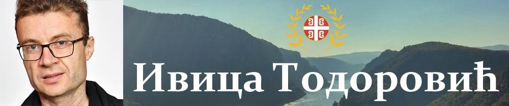 Тодоровић Ивица