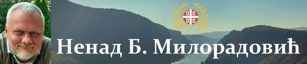 Милорадовић Ненад Б.